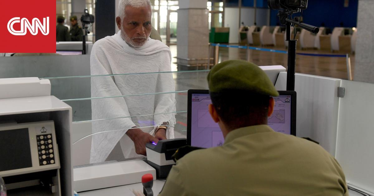 السعودية: تخصيص أرض لبناء مطار للحج والعمرة.. فأين سيقع؟