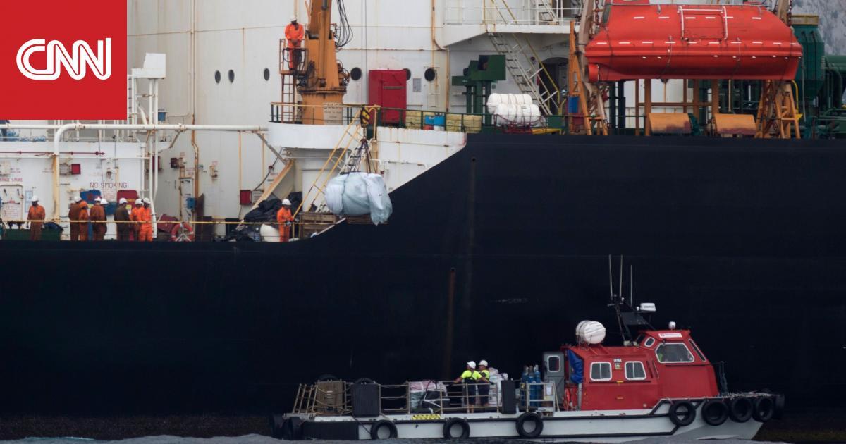 سلطات جبل طارق تحتجز قبطان ناقلة النفط الإيرانية واستمرار التحقيقات