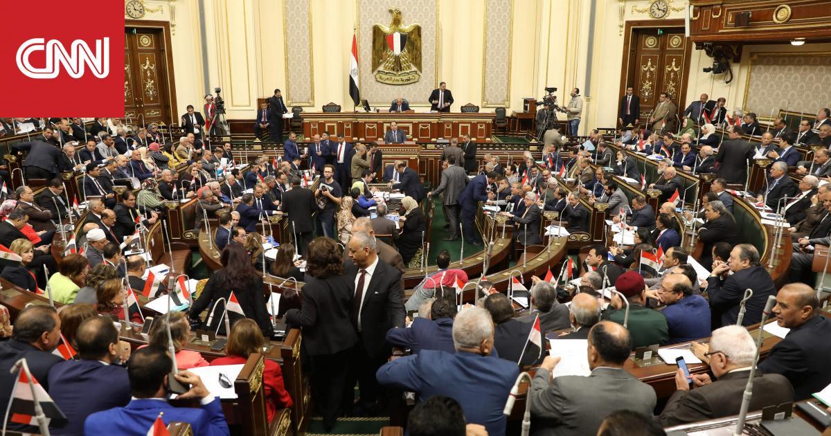 البرلمان المصري يوافق على مد حالة الطوارئ المستمرة منذ 27 شهرًا