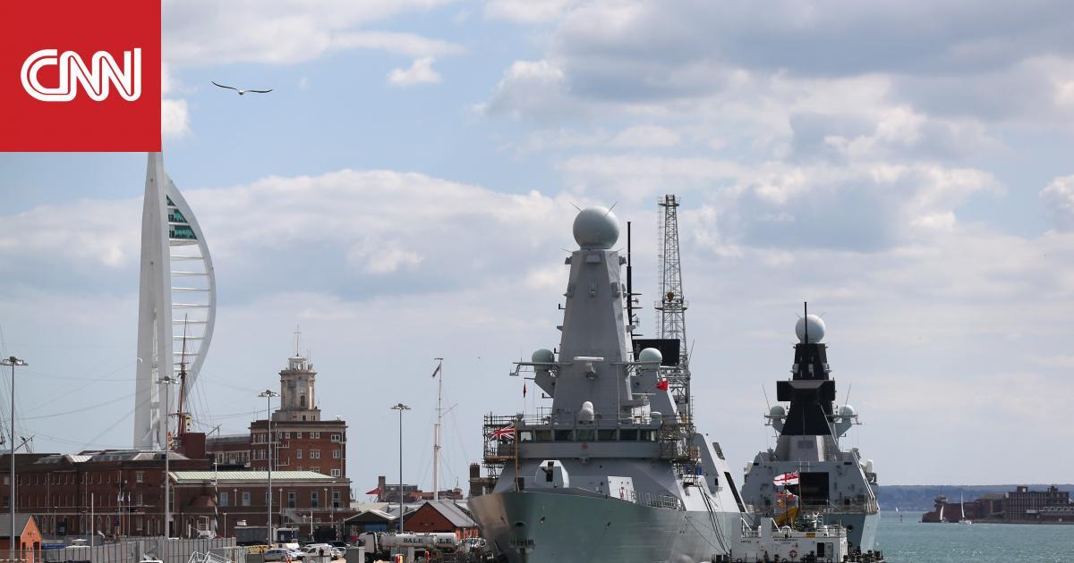 بريطانيا ترسل فرقاطة حربية جديدة إلى الخليج بسبب التوترات مع إيران