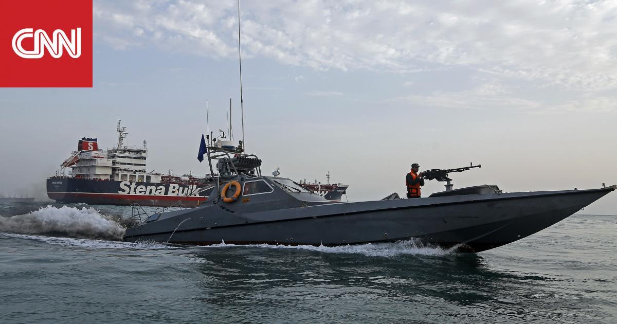 وزارة الدفاع البريطانية: بحريتنا منعت هجمات على سفن تجارية في الخليج