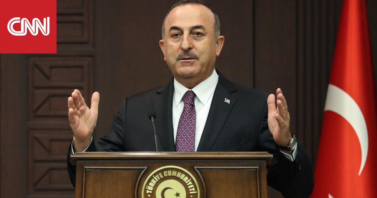 """وزير خارجية تركيا: سنلبي احتياجاتنا من مصادر أخرى إذا امتنعت واشنطن عن بيعنا طائرات """"إف 35"""""""