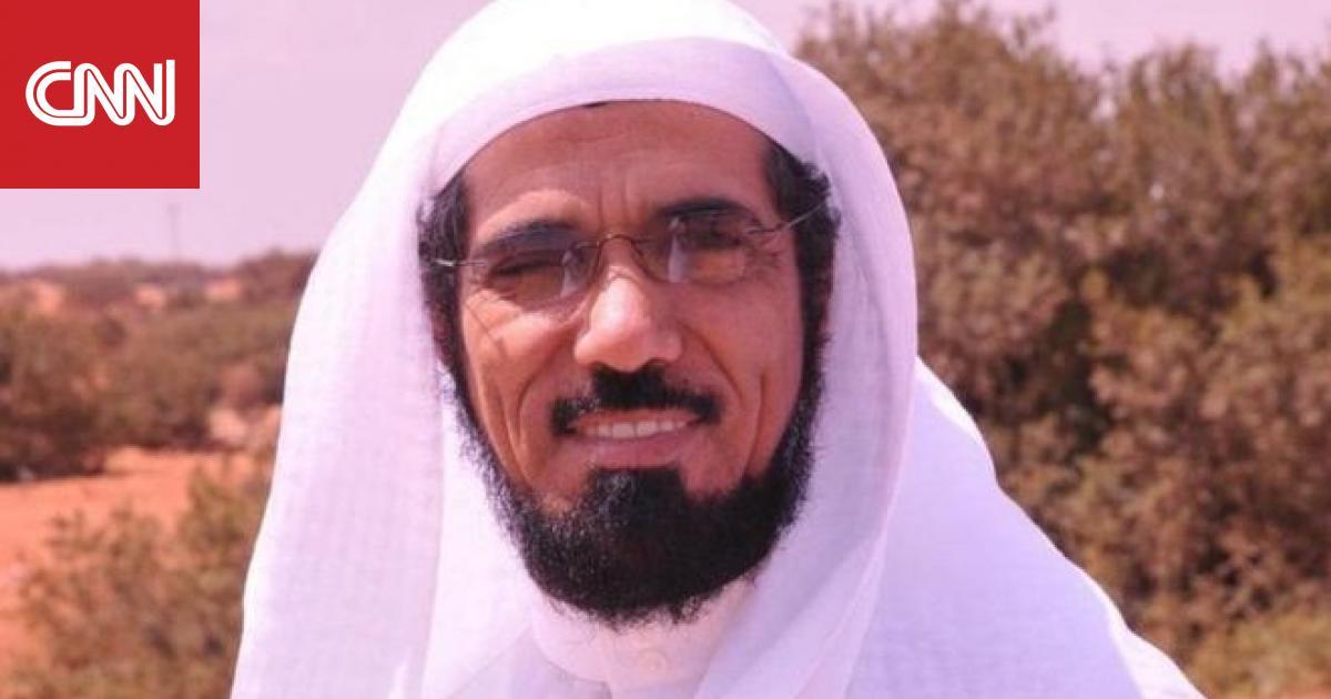 """""""العفو الدولية"""" تطالب السعودية بالإفراج عن سلمان العودة وتبدي قلقها من احتمالات إعدامه"""