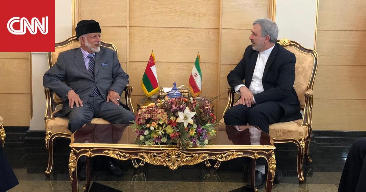 وزير خارجية سلطنة عمان يصل طهران لبحث التطورات في الخليج