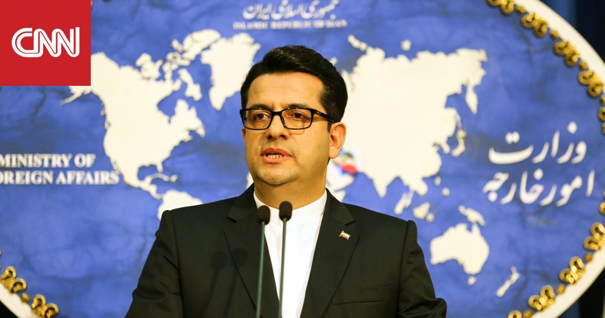 إيران تعزي أسر ضحايا حوادث إطلاق النار في الولايات المتحدة