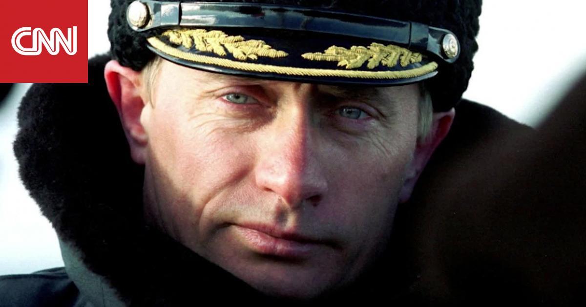 """بوتين.. من جاسوس في """"ألمانيا الشرقية"""" إلى عقدين من السلطة"""