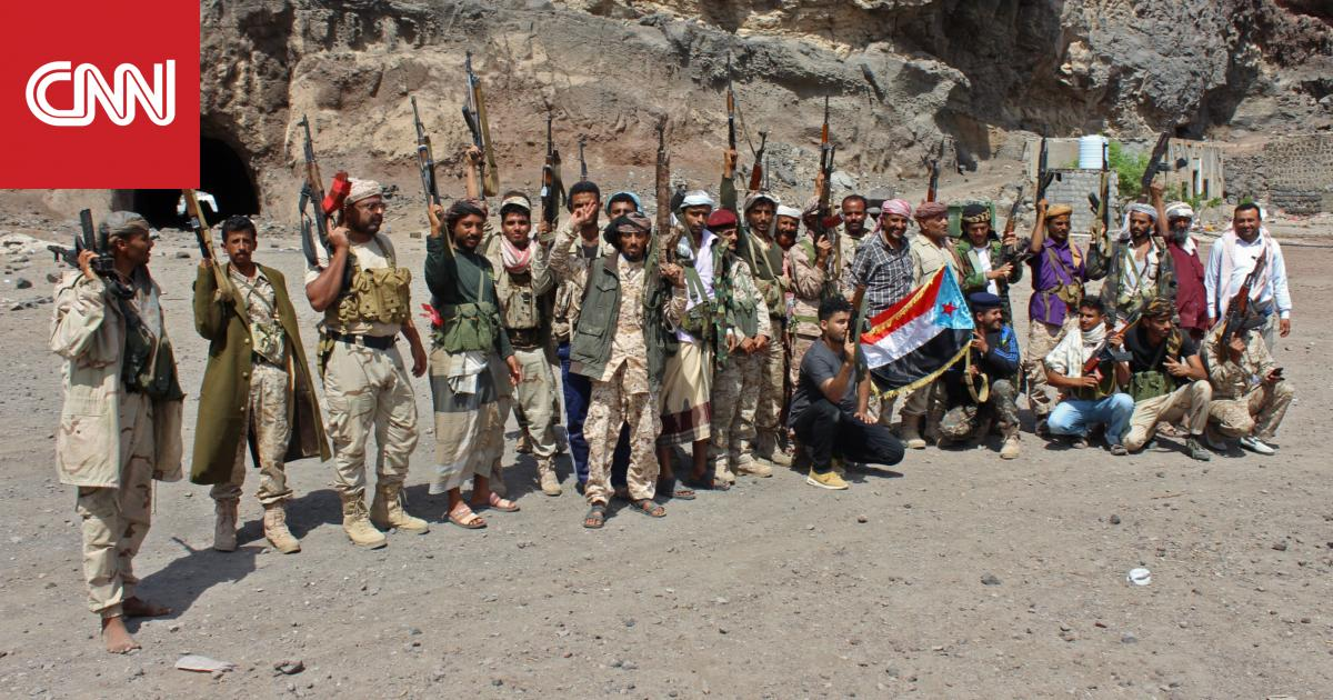 """""""التصعيد في عدن"""".. الحكومة اليمنية تدعو السعودية والإمارات للضغط على المجلس الانتقالي"""