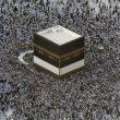 بعد الاتهامات المتبادلة.. جدل واسع حول وصول حجاج قطريين إلى السعودية