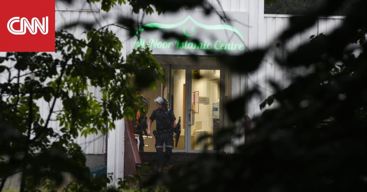 النرويج: الشرطة تعلن إصابة شخص في حادثة إطلاق نار داخل مسجد