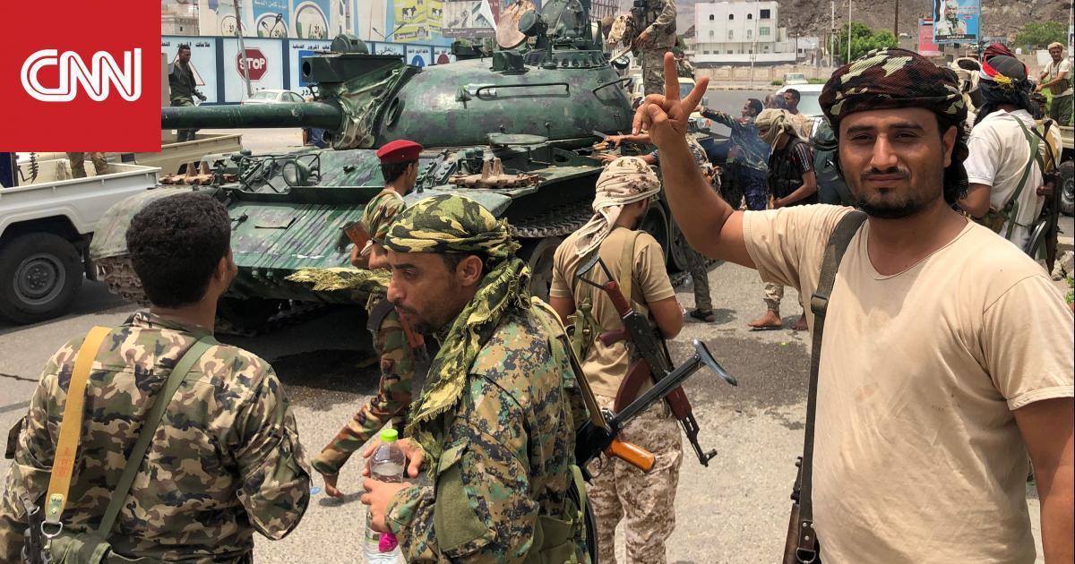 """الخارجية اليمنية تصف أحداث عدن بـ""""الانقلاب على الشرعية"""".. والانتقالي يطوق قصر المعاشيق"""