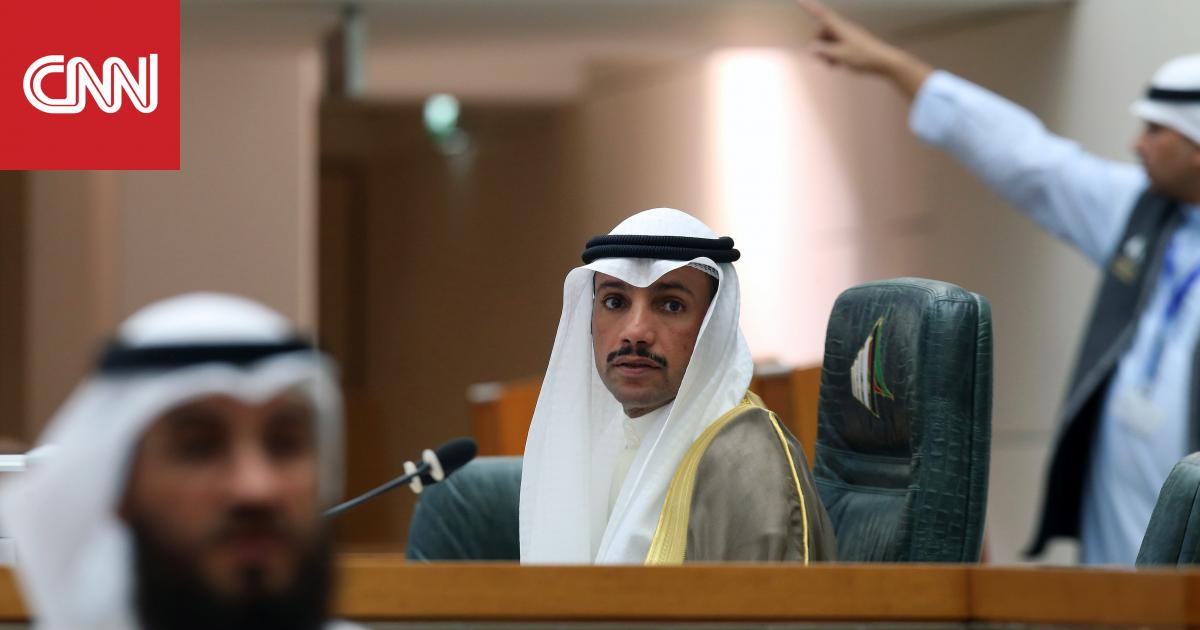 ماذا قال مرزوق الغانم عن العلاقة بين السعودية والكويت؟