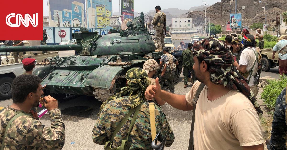 الخارجية اليمنية: من الضروري انسحاب الانتقالي من مواقعه قبل اجتماع الرياض