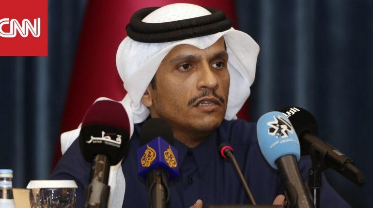 """وزير الخارجية القطري يكشف موقف بلاده من """"أحداث عدن"""".. ويوجه رسالة لجميع الأطراف"""