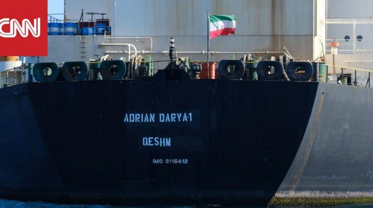 سفير طهران في بريطانيا: ناقلة النفط الإيرانية تغادر جبل طارق مساء الأحد