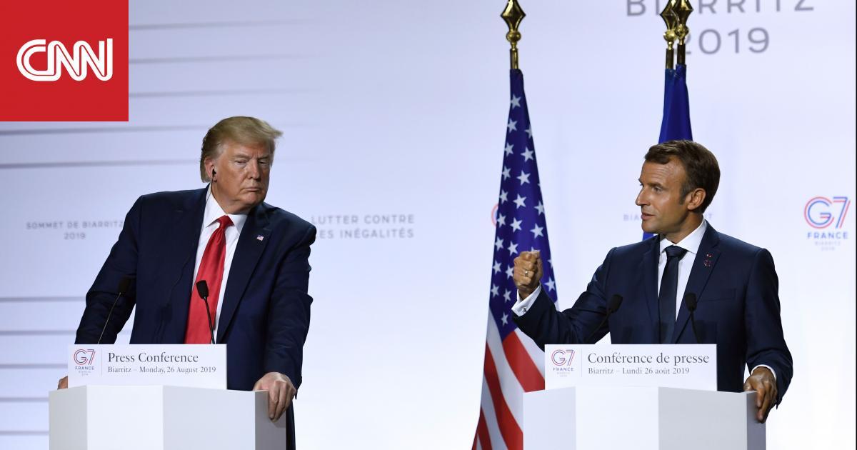 """ماكرون: نعمل على تنسيق لقاء و""""اتفاق جديد"""" بين ترامب وروحاني خلال أسابيع"""