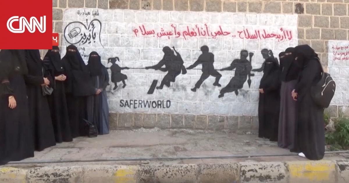 واقع تعز المؤلم في اليمن تجسده رسوم جدارية في الطرقات