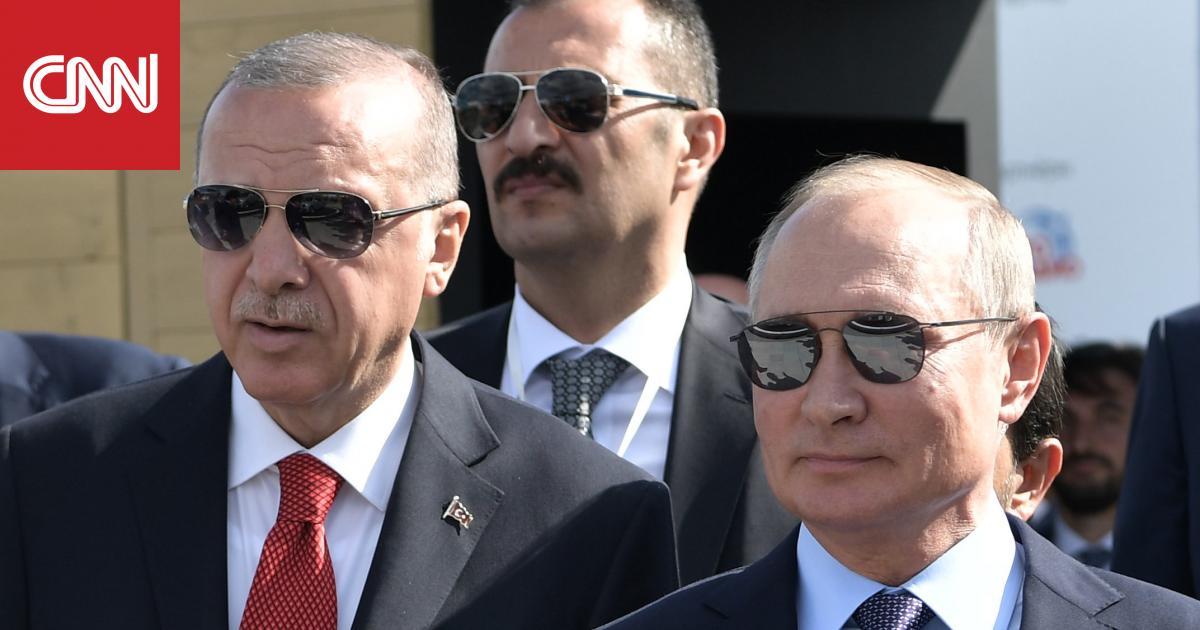 """بوتين يشتري """"آيس كريم"""" لأردوغان بـ5 آلاف روبل"""