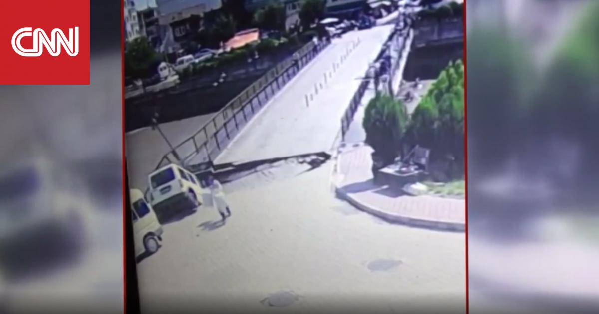 لحظة انهيار جسر بشكل مفاجىء في تركيا