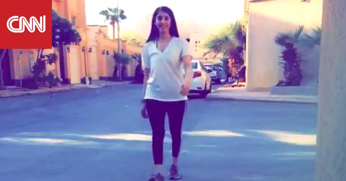"""بعد ظهورها """"بدون عباءة"""" في الرياض.. مناهل العتيبي بجلسة تصوير في شارع التحلية"""