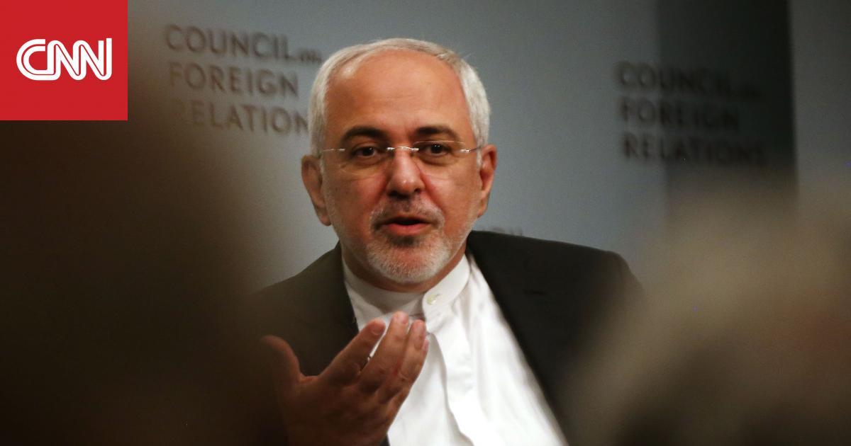 """وزير الخارجية الإيراني عن إعادة النظر في الاتفاق النووي: """"لن نفتح صندوق الطماطم من جديد"""""""