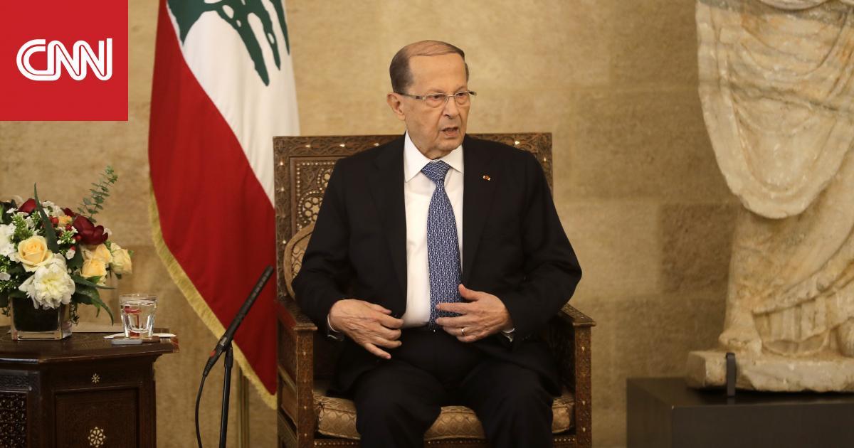 """سجال لبناني- تركي مفتوح بين """"إرهاب العثمانيين"""" و""""هذيان ميشال عون"""".. ماذا حدث؟"""