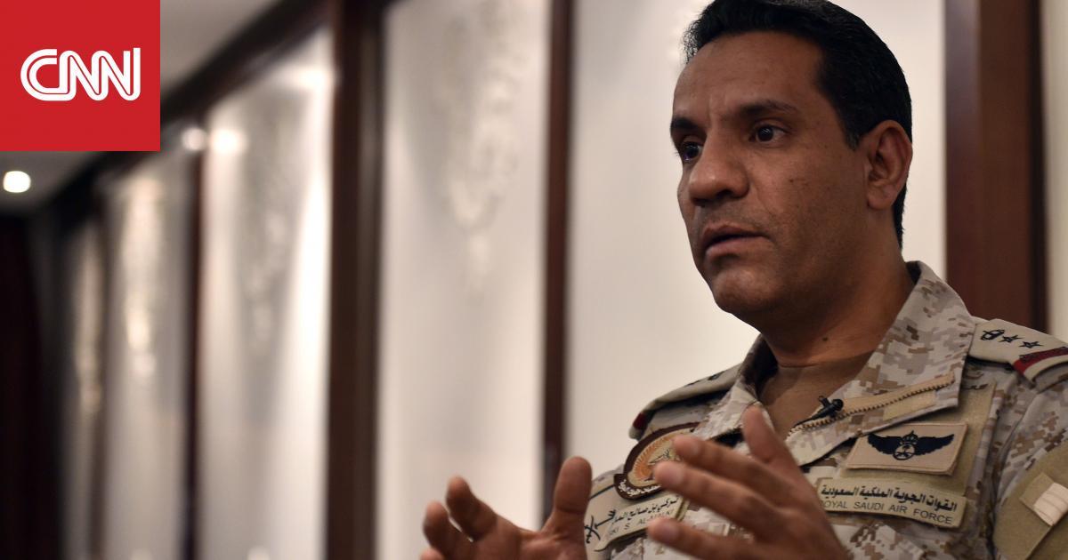 """""""تحالف الشرعية"""": سقوط صاروخ باليستي حوثي في صعدة اليمنية"""