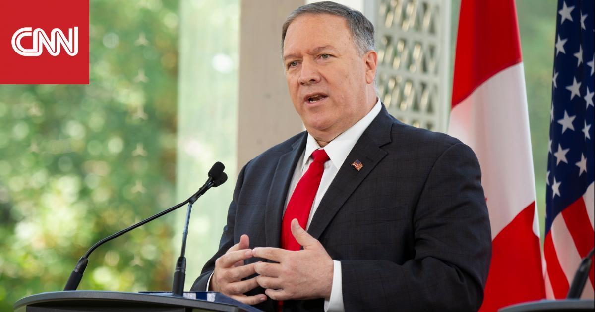 بومبيو لـCNN: الولايات المتحدة لا تزال مهتمة بالتوصل لاتفاق سلام مع طالبان
