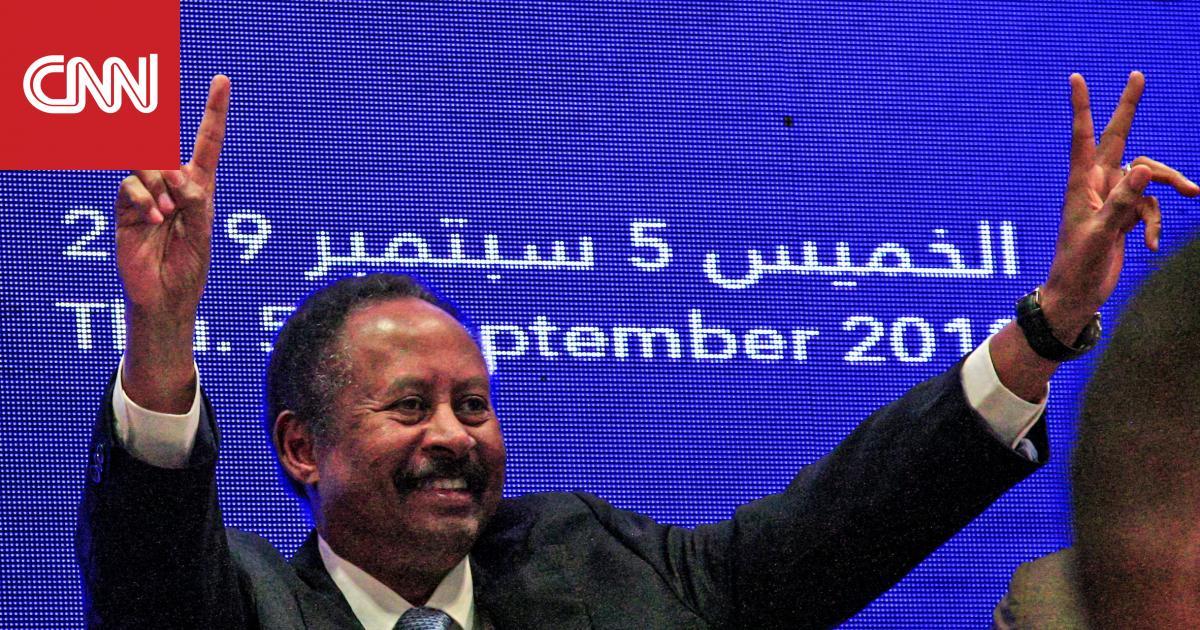 وزراء الحكومة الانتقالية في السودان يؤدون اليمين الدستورية