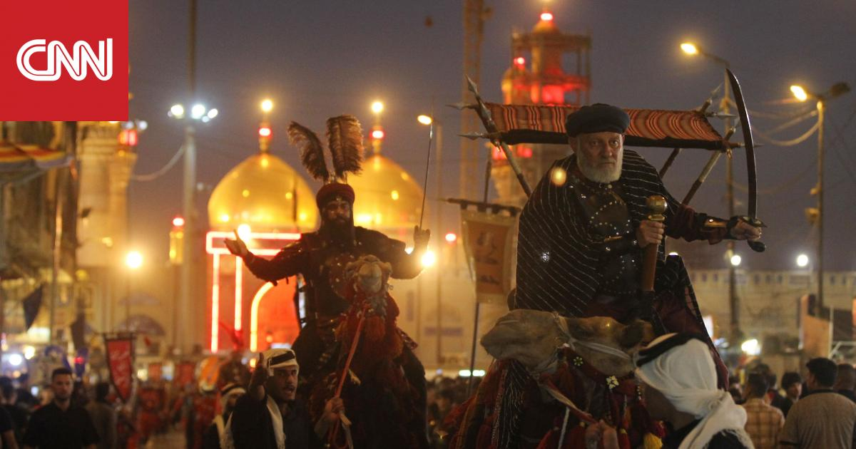 بالصور.. المسلمون الشيعة في جميع أنحاء العالم يحيون ذكرى عاشوراء