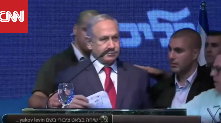 نتنياهو يقطع كلمته ويترك المنصة بسبب صواريخ غزة