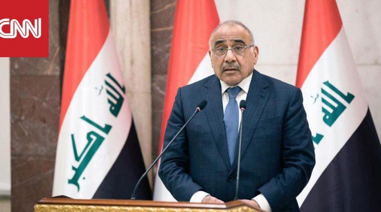 العراق يعلق على تقارير انطلاق هجوم أرامكو السعودية من أراضيه