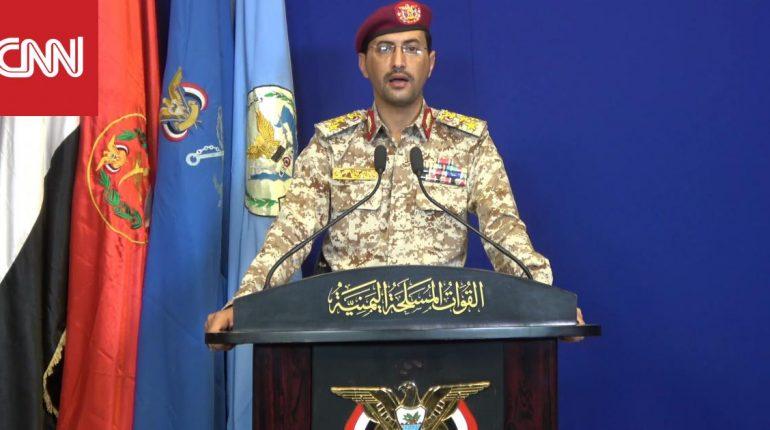 """الحوثيون: استهدفنا منشأتي أرامكو بـ""""درونز"""" مختلفة.. ونحذر الشركات الأجنبية"""