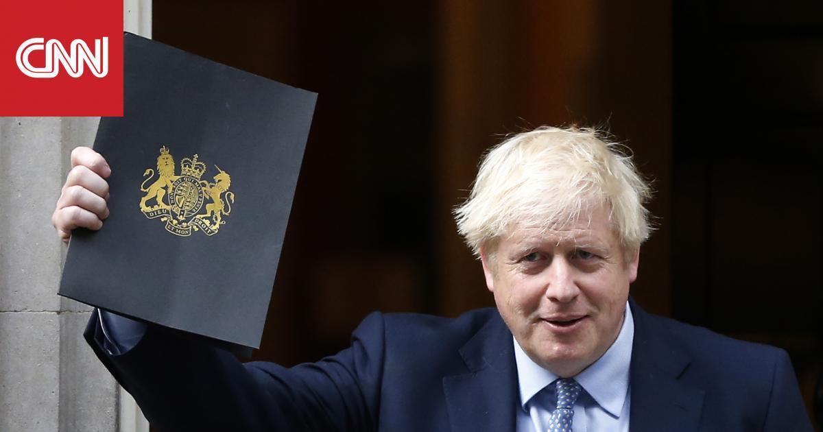 رئيس وزراء بريطانيا يدعو المعارضة لإجراء تصويت على حجب الثقة عن حكومته