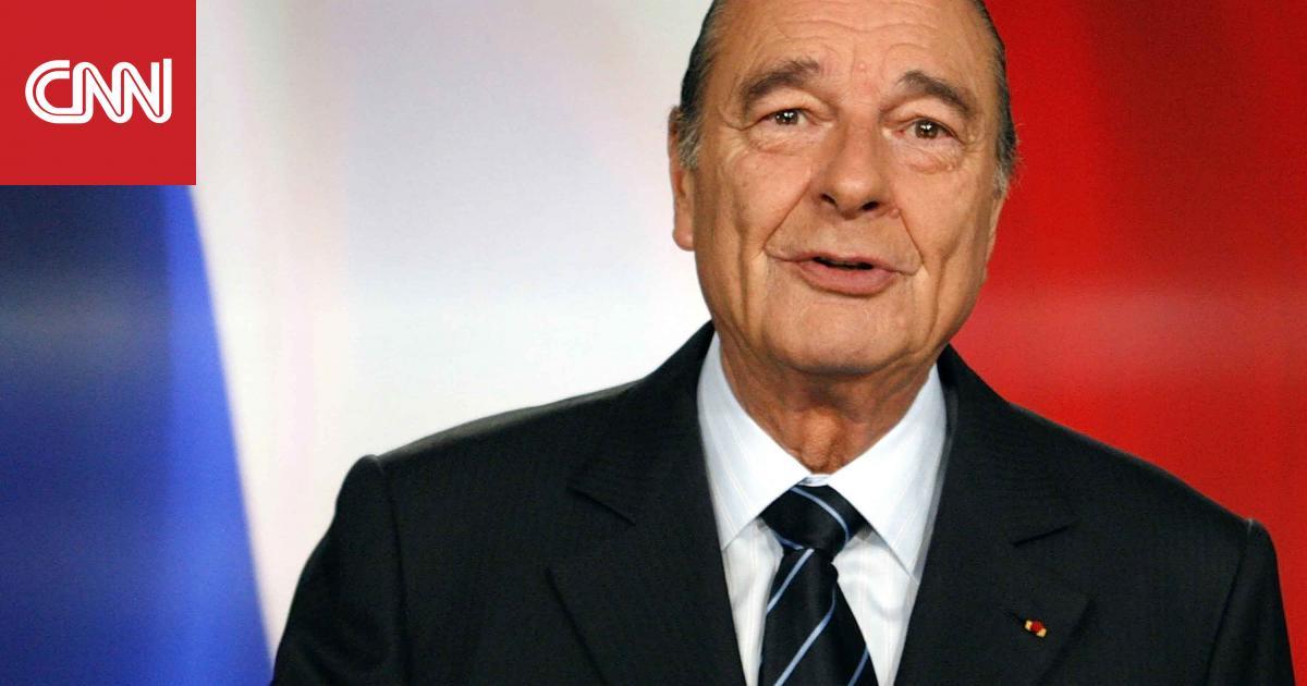 وفاة جاك شيراك.. من جندي بحرب الجزائر إلى رئيس فرنسا