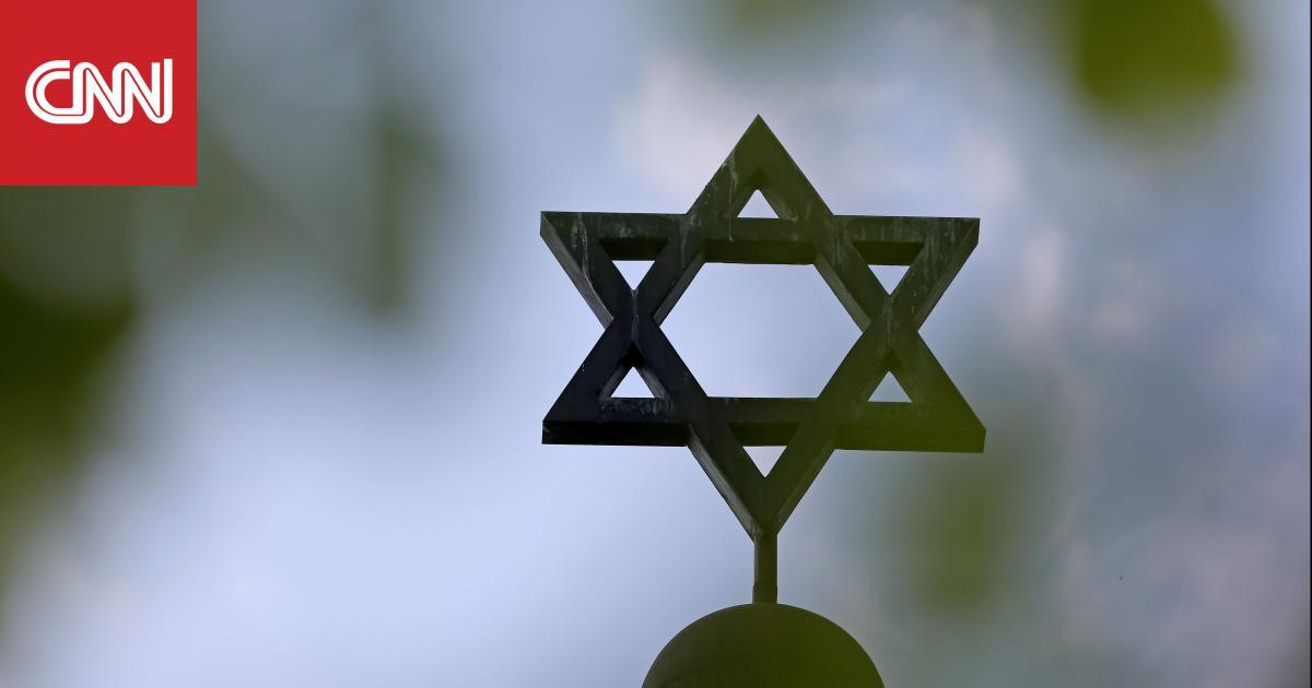 الشرطة الألمانية تعلن سقوط قتيلين وعدة مصابين إثر إطلاق نار قرب كنيس يهودي