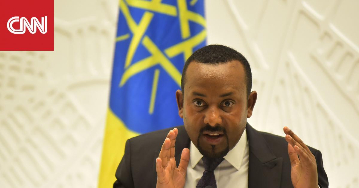رئيس وزراء إثيوبيا يحصل على جائزة نوبل للسلام: تصالح مع إريتريا ومنح الأمل لمواطني بلاده