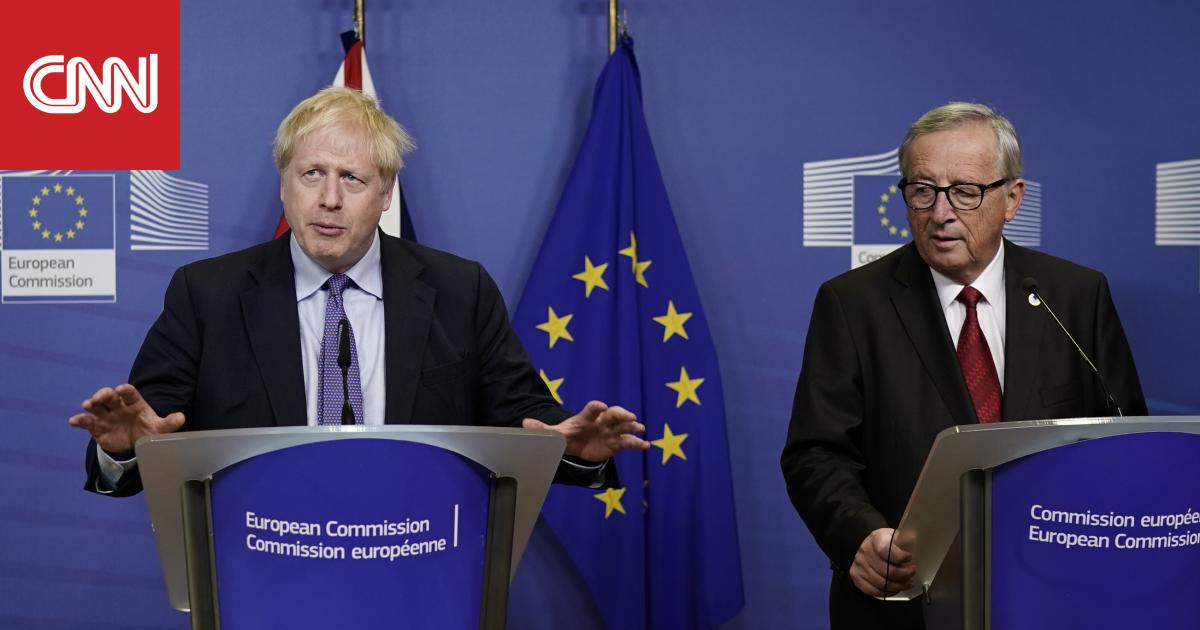 حكومة بريطانيا والاتحاد الأوروبي يعلنان التوصل لاتفاق جديد للبريكست