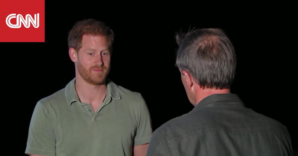 الأمير هاري يعترف بوجود توترات مع أخيه الأمير ويليام