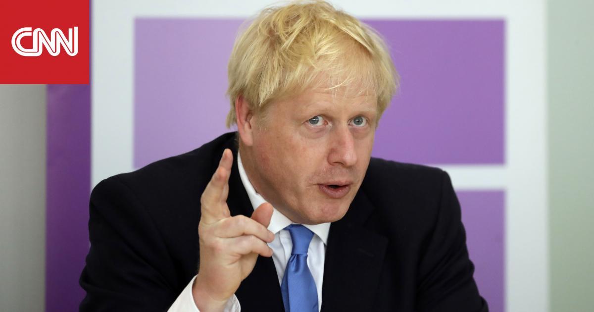 جونسون يدعو لانتخابات مبكرة في بريطانيا في 12 ديسمبر إذا تأخر البريكست عن موعده
