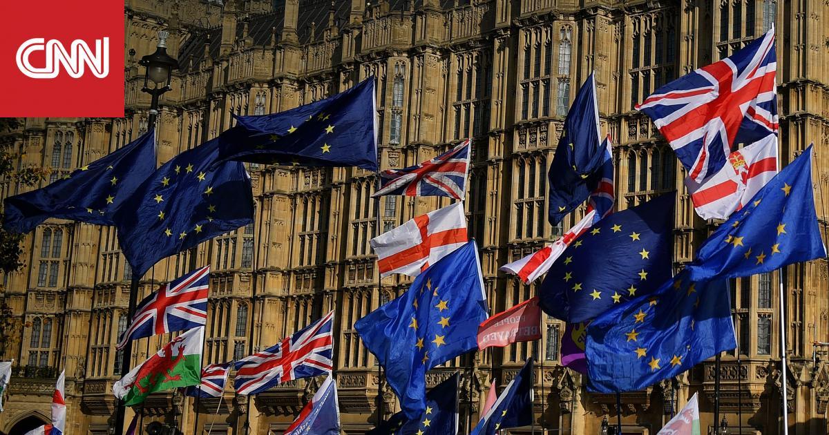 الاتحاد الأوروبي يوافق على تأجيل خروج بريطانيا حتى 31 يناير 2020