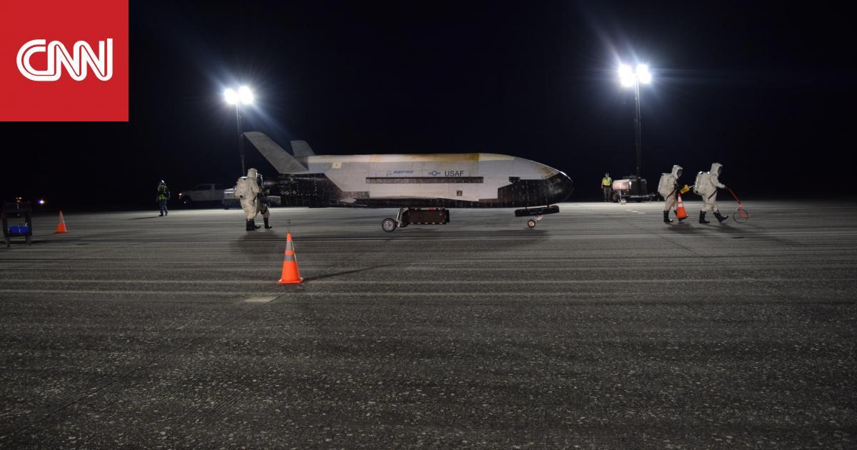 لحظة هبوط طائرة عسكرية أمريكية غامضة بعد 780 يومًا في الفضاء