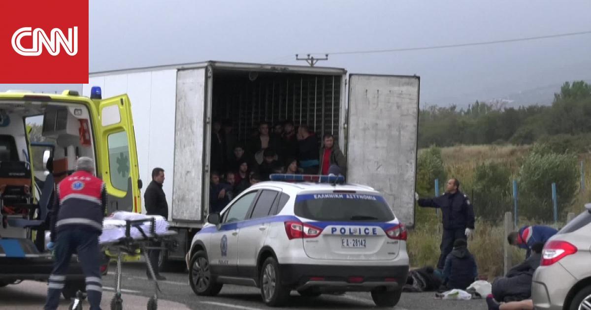 الشرطة اليونانية تعثر على 41 مهاجرا داخل شاحنة تبريد