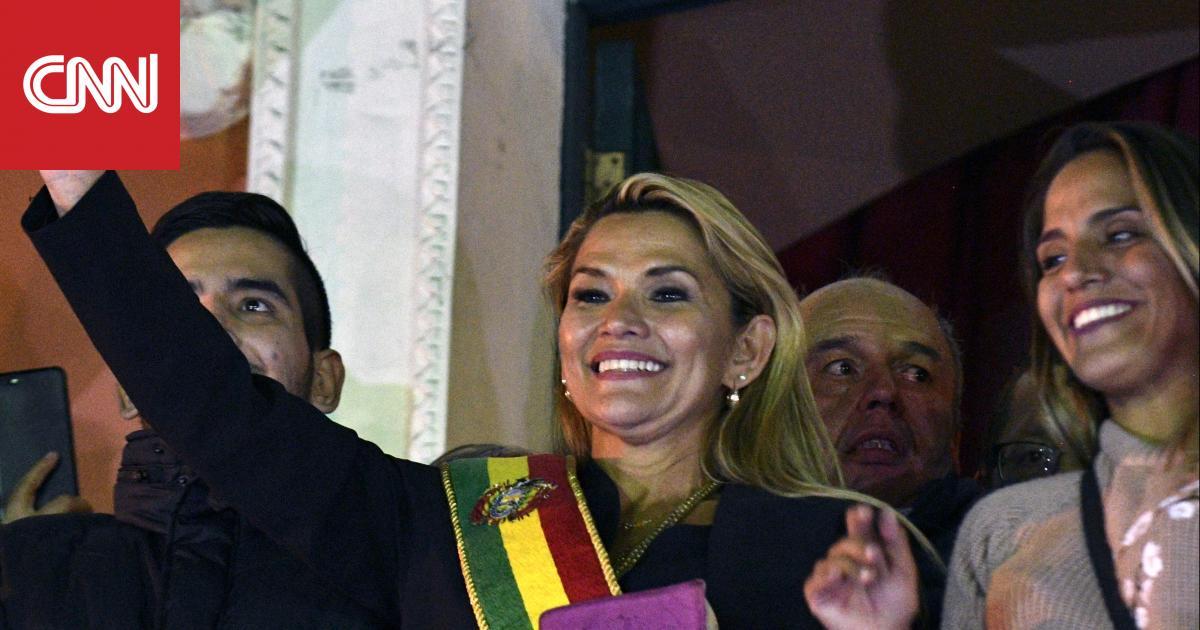 من هي جيانين آنيز التي نصّبت نفسها رئيسة مؤقتة في بوليفيا؟