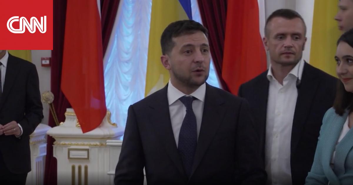 رئيس أوكرانيا لـCNN عن مكالمة ترامب: سئمنا ولدينا ما يكفينا