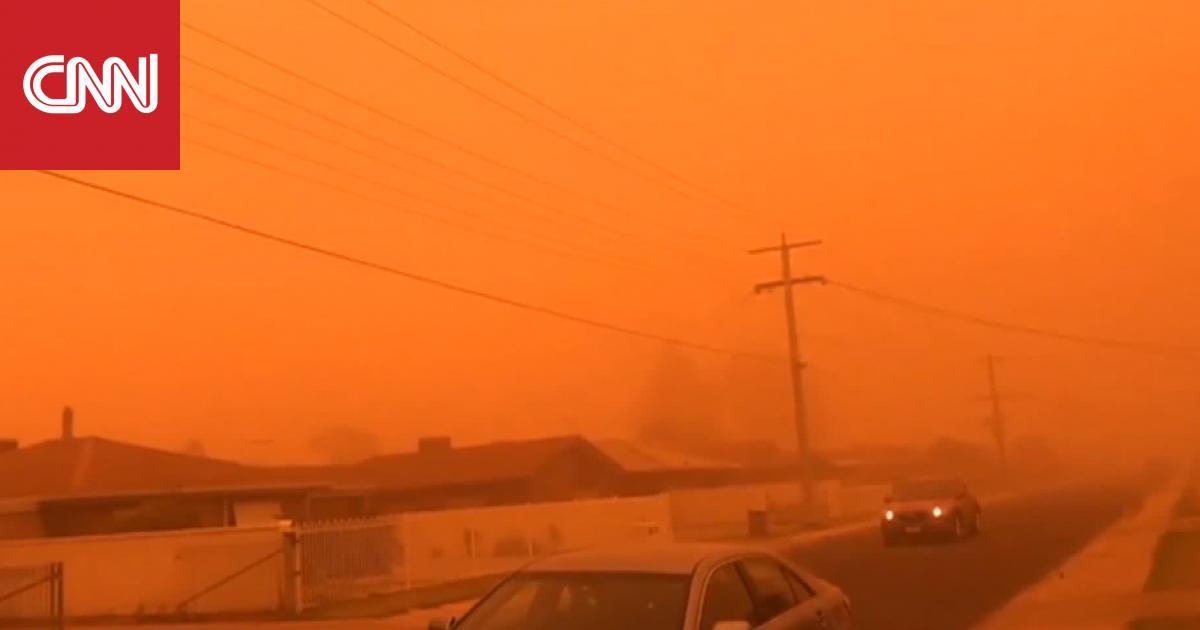 سماء أستراليا تتحوّل للون البرتقالي.. شاهد السبب