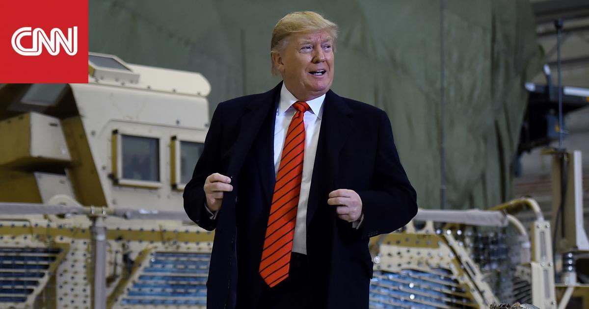 """البيت الأبيض يعلن عدم مشاركته في أولى جلسات الاستماع في """"عزل ترامب"""""""