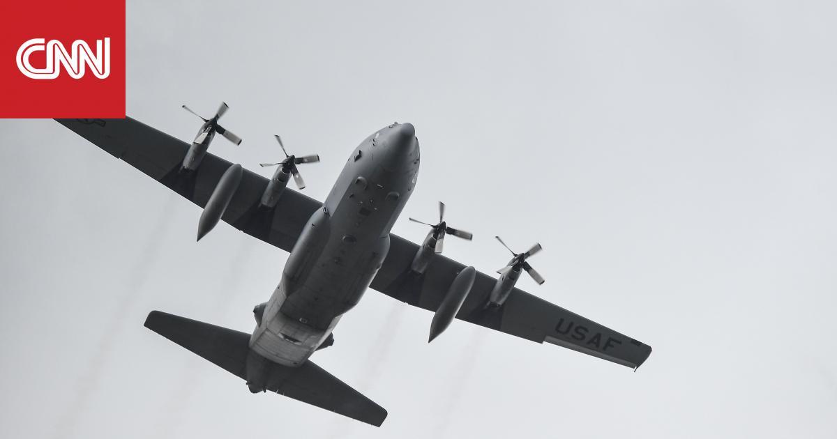 تشيلي تعلن اختفاء طائرة عسكرية على متنها 38 شخصا في طريقها للقارة القطبية الجنوبية