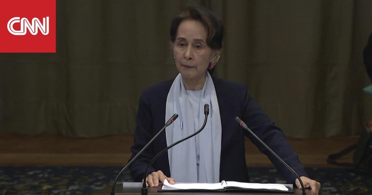 زعيمة ميانمار تدافع عن بلادها ضد مزاعم اضطهاد الروهينغا