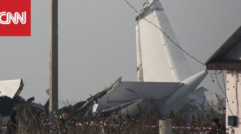 شاهد.. اللحظات الأولى بعد تحطم طائرة ركاب في كازاخستان
