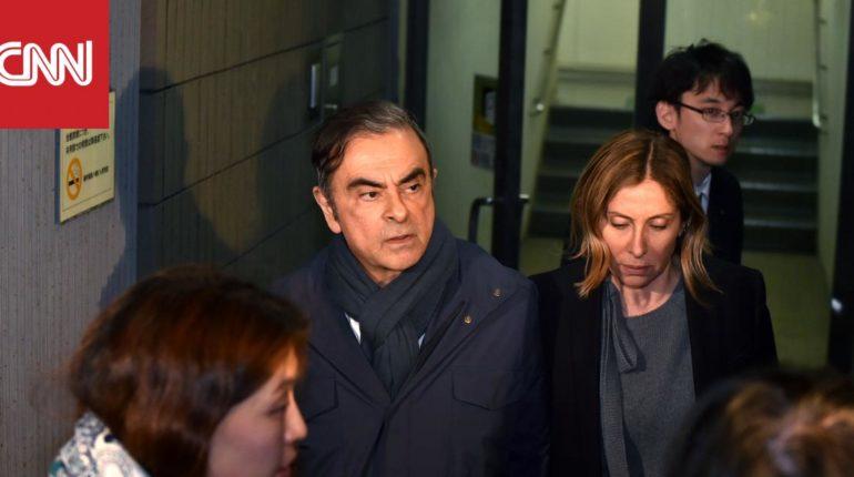 اليابان تصدر مذكرة توقيف لزوجة كارلوس غصن